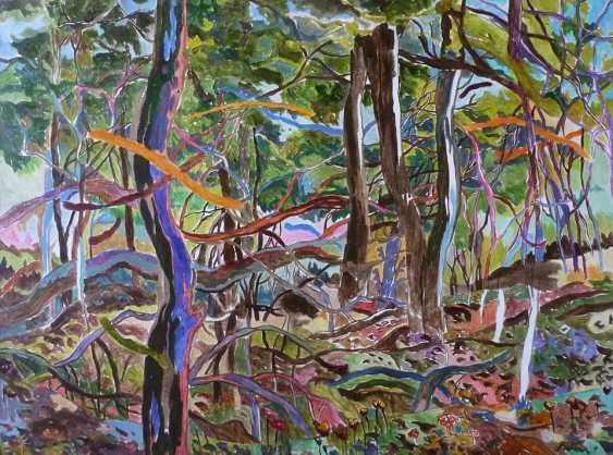Olga Berezyuk. the Poltava forest - photo 1