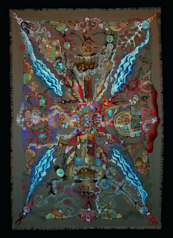 Anna Hambaryan. Four-dimensional space 2 - photo 1