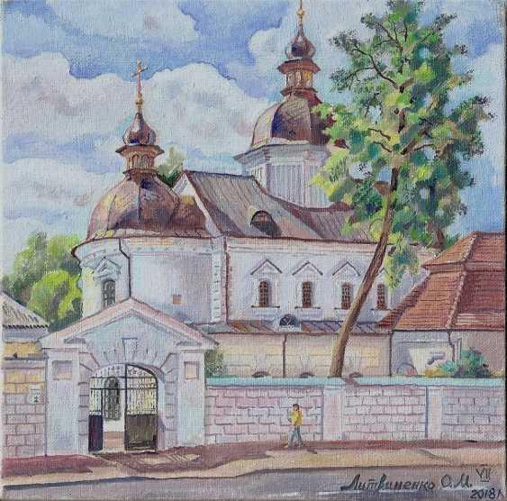Oleg Lytvynenko. Church Of The Holy Spirit. Kiev sights. - photo 1