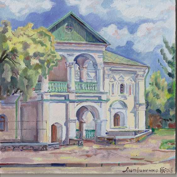 Oleg Lytvynenko. The House Of Peter. - photo 1