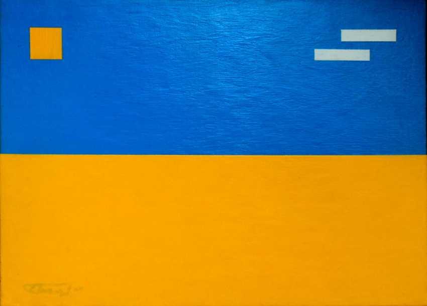 "Sergey Babkov. ""RUSSIAN NEOSUPREMATISM. RUSSIAN FIELD"" - photo 1"