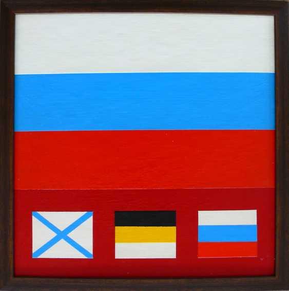 "Sergey Babkov. ""HISTORY OF THE RUSSIAN FLAG"" - photo 1"