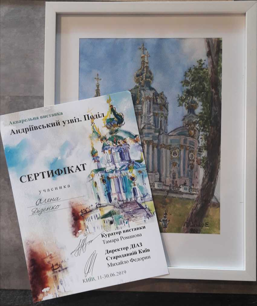 Elena Didenko. St. Andrew's Church - photo 2