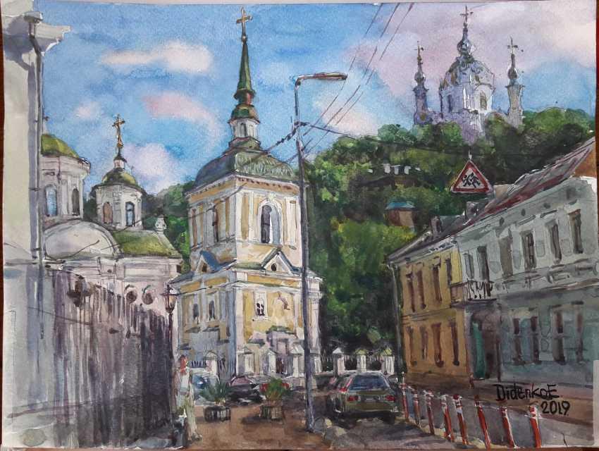 Elena Didenko. Hem.Borichev Current. - photo 1