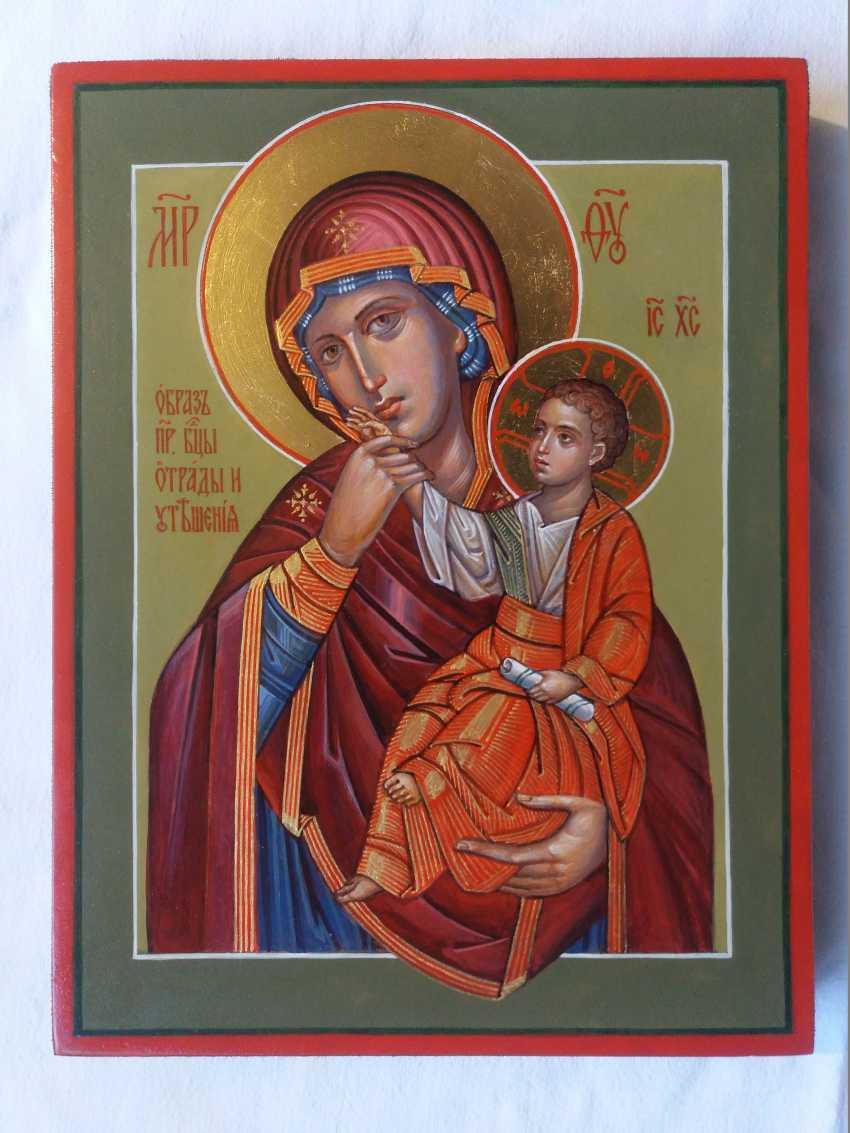 "Slava Nikityuk. The Icon Of The Mother Of God ""Joy"" (""Consolation"") Of Vatopedi. - photo 1"