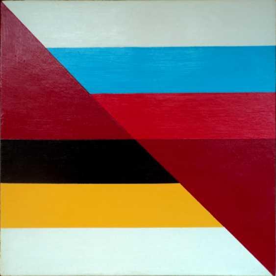 "Sergey Babkov. ""RUSSIAN FLAG"" - photo 1"