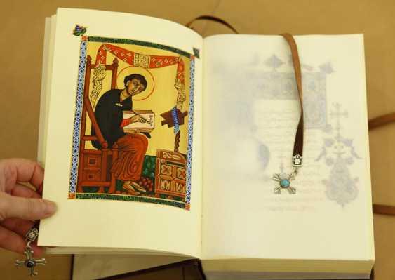 Gohar Tumasyan. A reproduction of the Book of lamentations of Grigor Narekatsi - photo 1