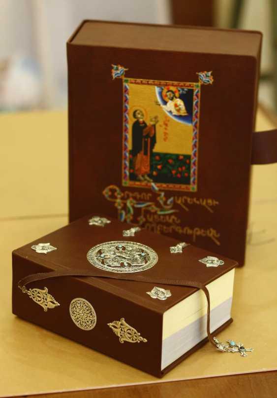 Gohar Tumasyan. A reproduction of the Book of lamentations of Grigor Narekatsi - photo 3