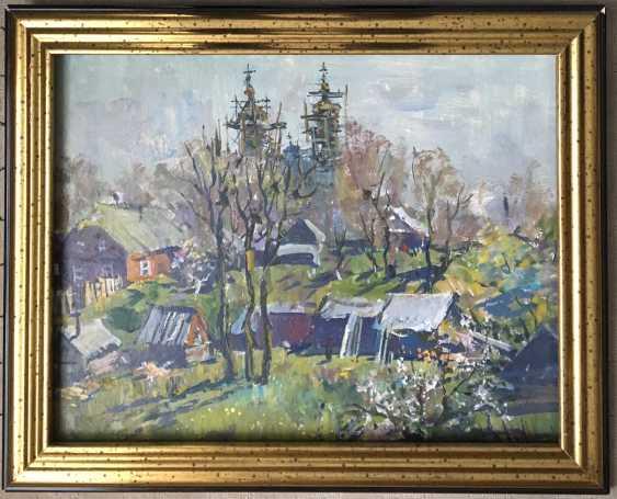 "Chmielewski V. V. - ""Village"" - photo 1"