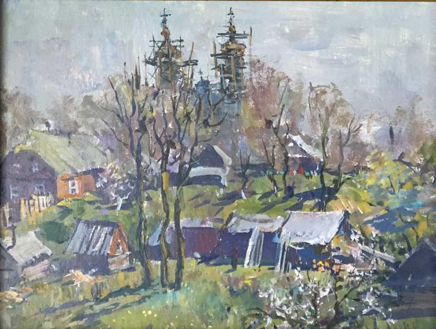 "Chmielewski V. V. - ""Village"" - photo 2"