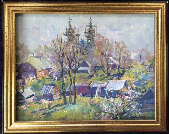 "Chmielewski V. V. - ""Village"" - photo 4"