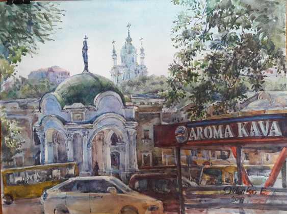 Elena Didenko. Kiev. Hem. Aroma Kava. - photo 1