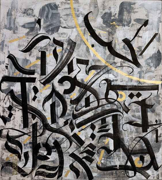 Vera DG. Calligraffiti «Liebe über alles» - Foto 1
