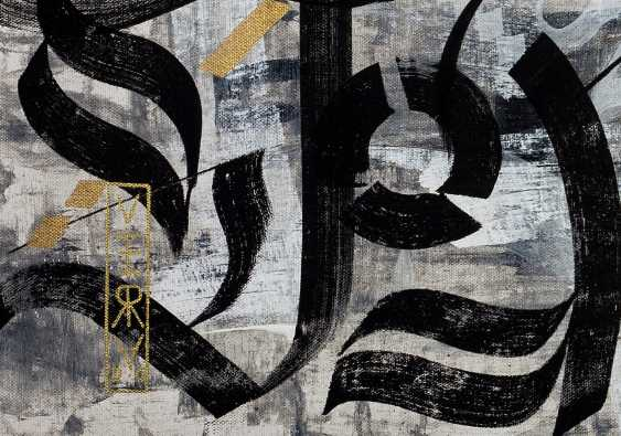 Vera DG. Calligraffiti «Liebe über alles» - Foto 4