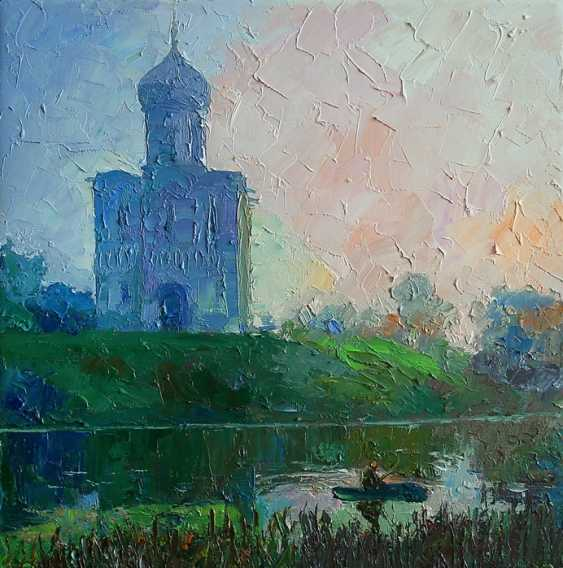 Mikhail Rudnik. Morning on Cover - photo 1