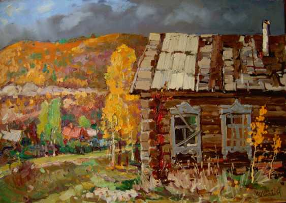 Andrey Mishagin. To see in my lifetime - photo 1