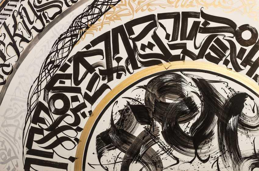 Vera DG. Aztec Circle Calligraphy - photo 1