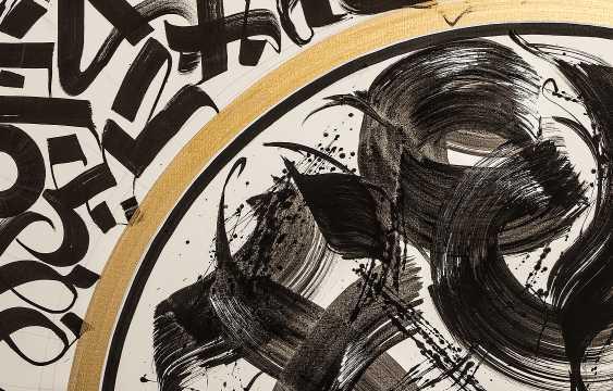 Vera DG. Aztec Circle Calligraphy - photo 2