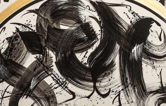 Vera DG. Aztec Circle Calligraphy - photo 4