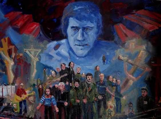Alexander Kurushin. Portrait Of Vladimir Vysotsky - photo 1
