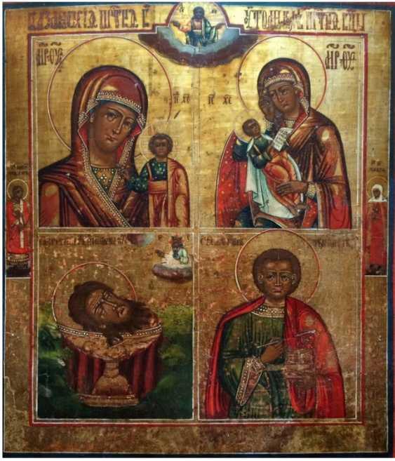 Icon - Chetyrehkantnyj 19th century - photo 1