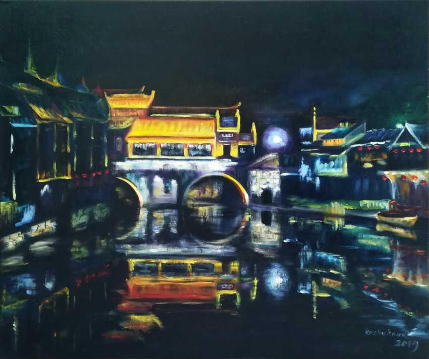 Ekaterina Koshukova. Night in China. Night in China - photo 1