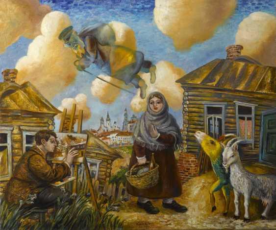 alexander kanchik. Marc Chagall. Vitebsk..... - photo 1