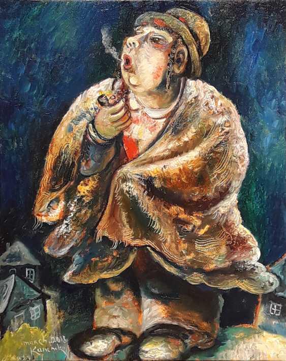 alexander kanchik. smoker - photo 1