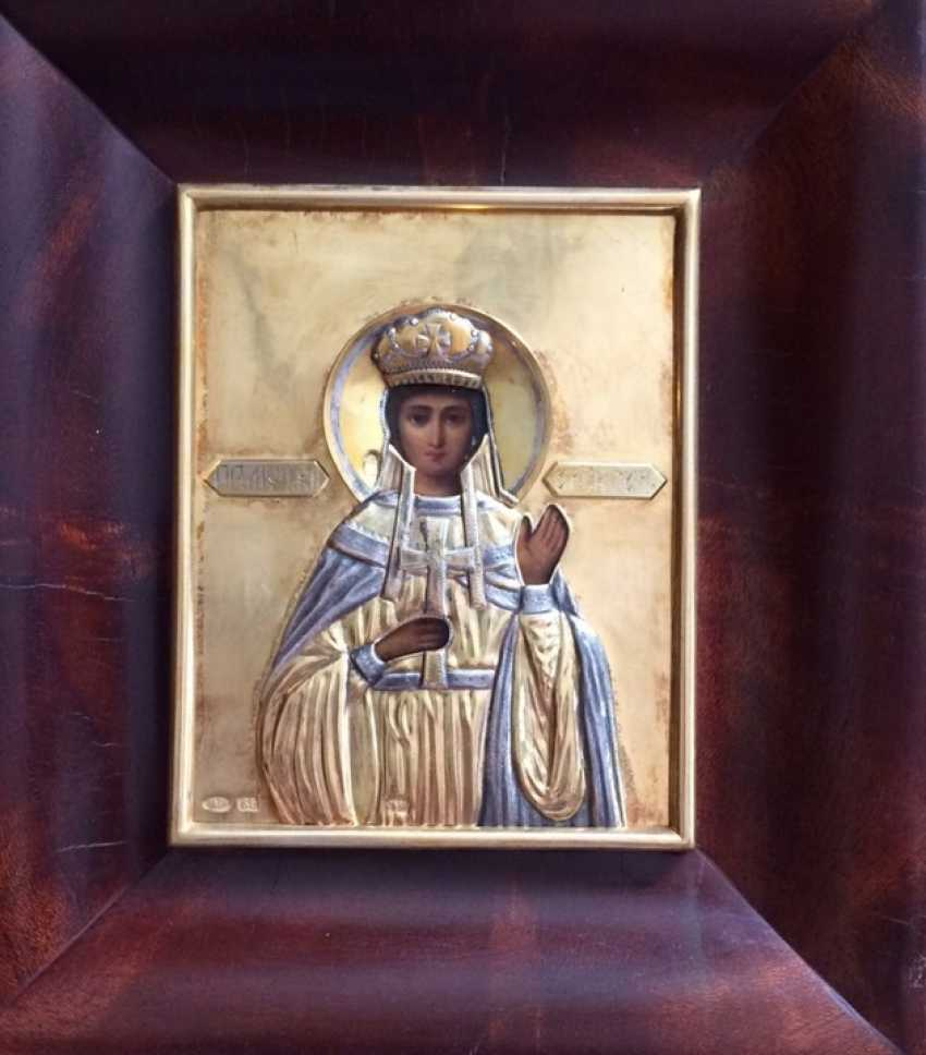 """The Icon Of """"SV. the Martyr Queen Alexandra"""" - photo 1"""
