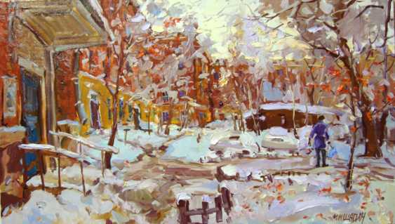 Andrey Mishagin. The snow in the yard - photo 1