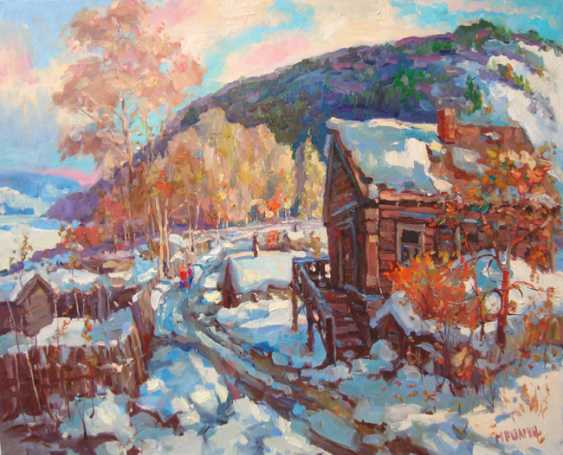 Andrey Mishagin. The old house on the edge of the village - photo 1