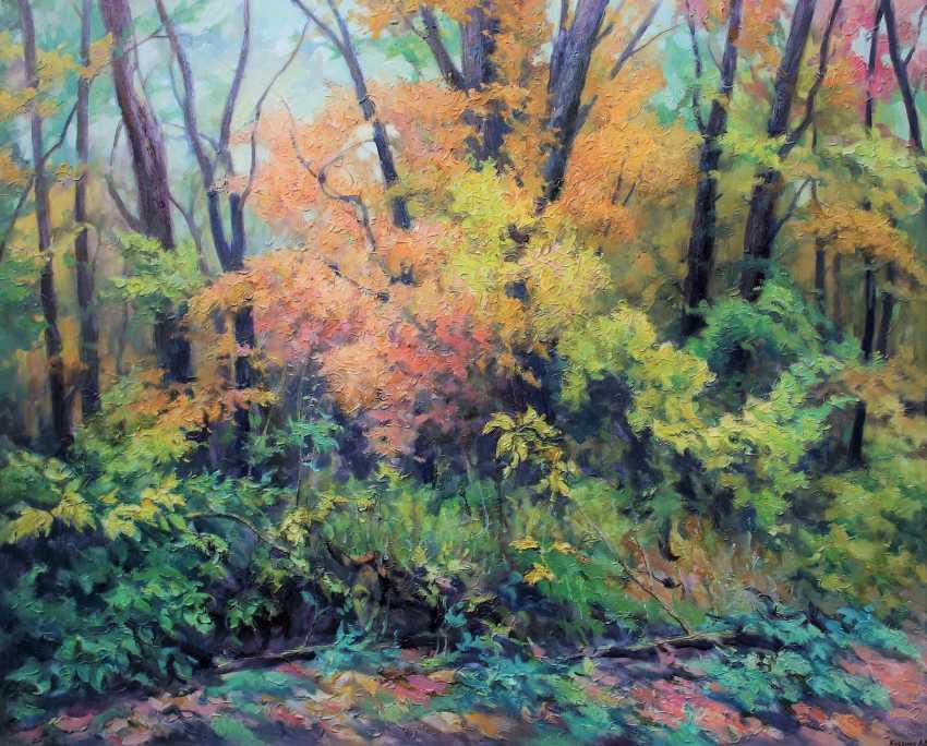 Alexander Kusenko. The colors of autumn - photo 1