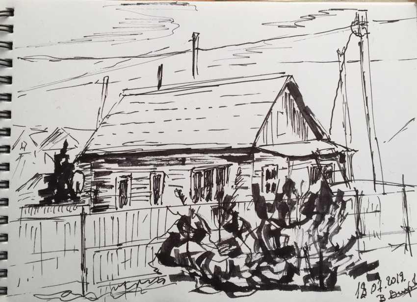 Valentin Vihrov. The house of a neighbor - photo 1