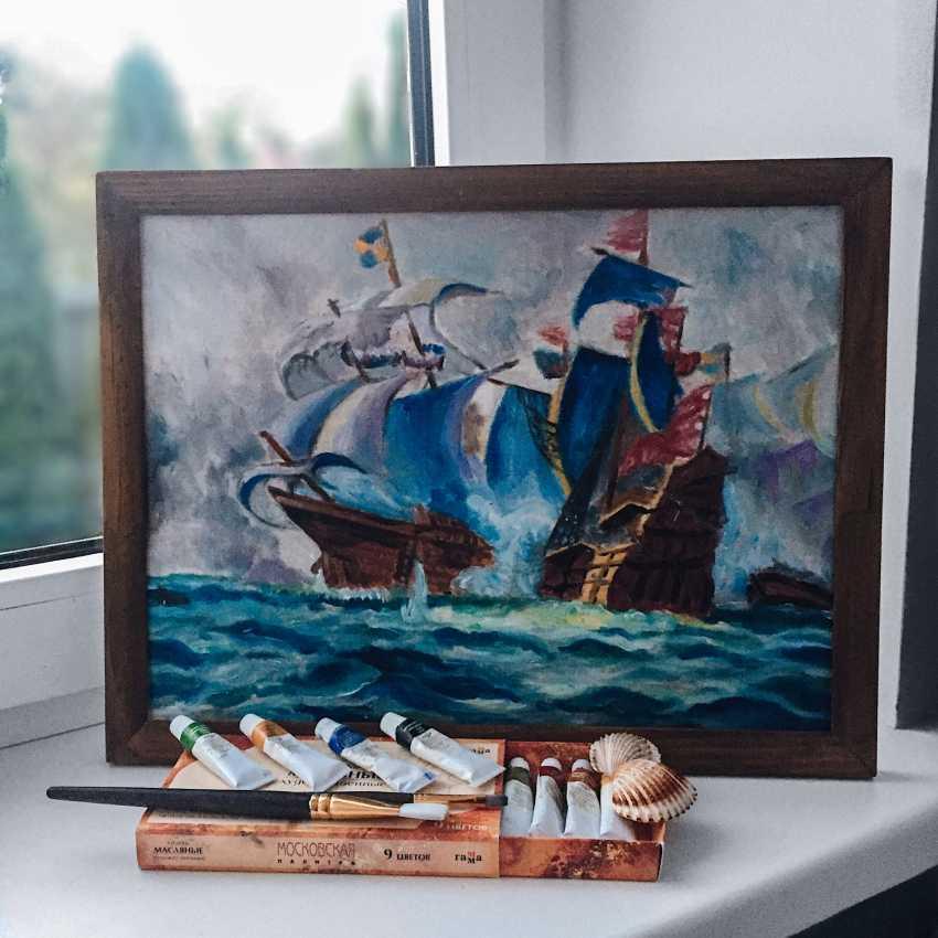 Vika Markevych. Das Meer deiner Wünsche - Foto 1