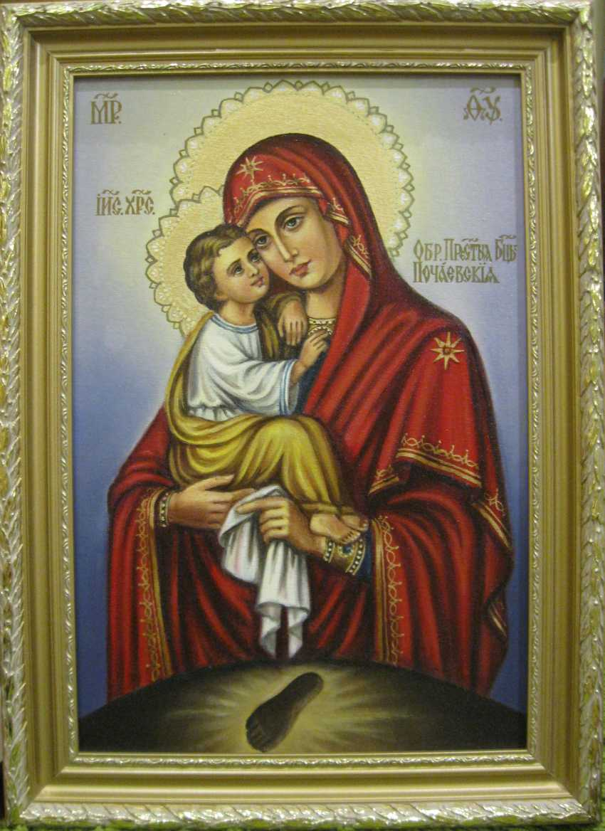 Yadviga Senko. The Mother Of God Of Pochaev - photo 1