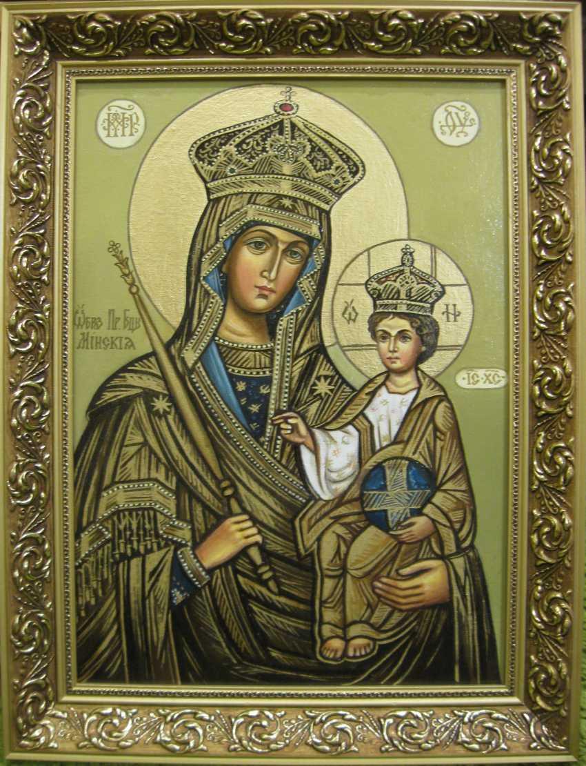 Yadviga Senko. The Mother Of God Of Minsk - photo 1