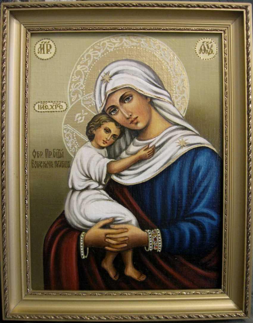 Yadviga Senko. The mother of God Collection pogibschih - photo 1