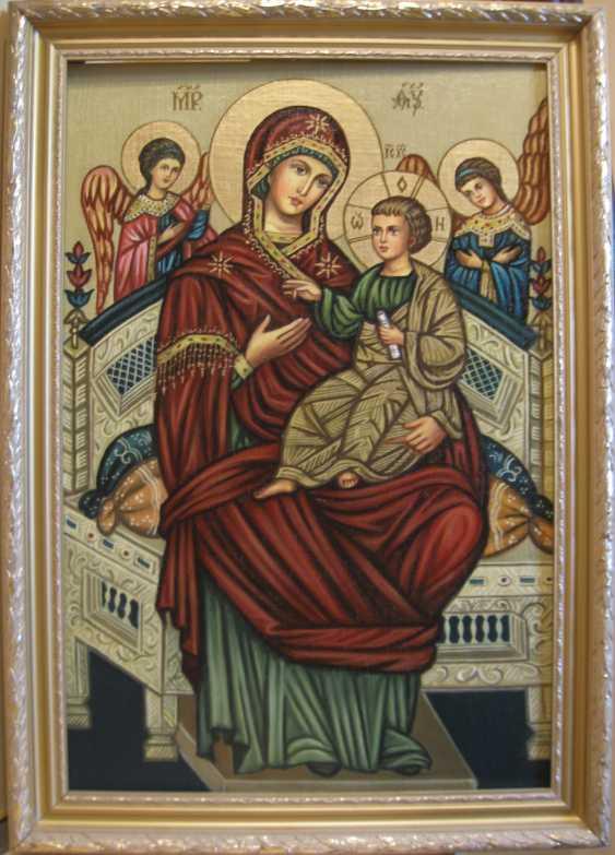 Yadviga Senko. The Mother Of God Vsetsaritsa - photo 1