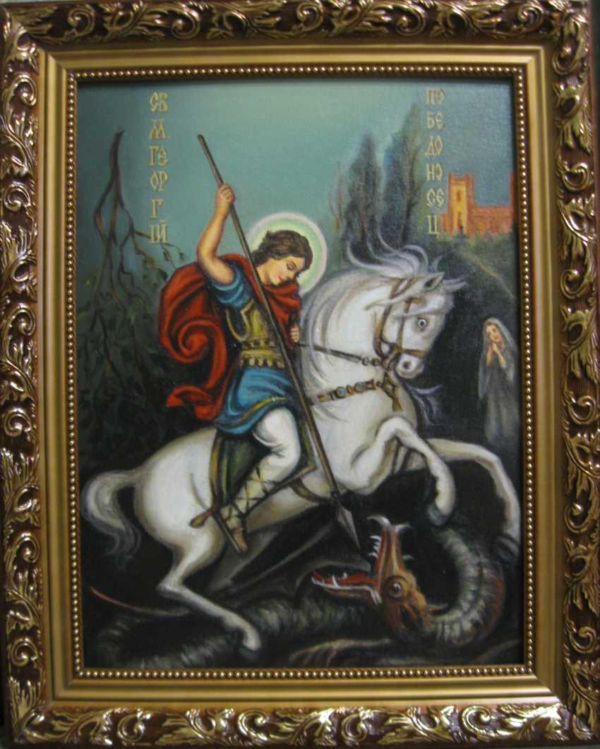 Yadviga Senko. The Holy Martyr George the victory-bearer - photo 1