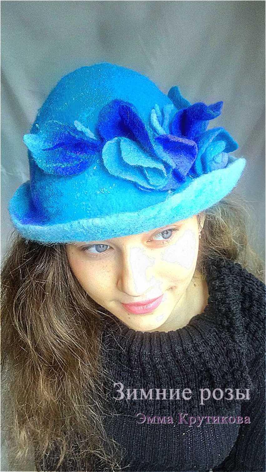 Emma Krutikova. Hat Winter roses - photo 1