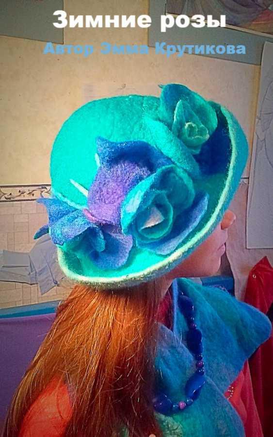 Emma Krutikova. Hat Winter roses - photo 3