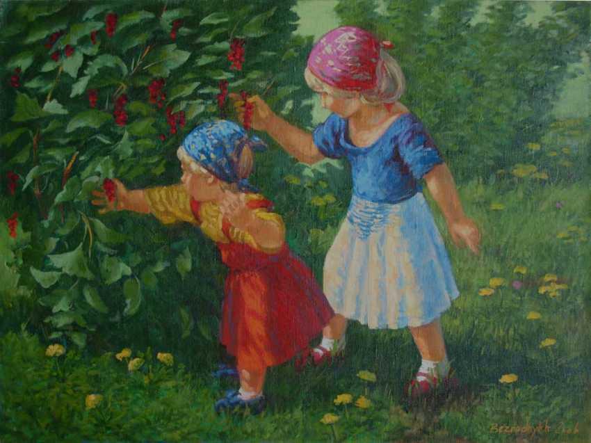 Alexander Bezrodnykh. children .red currant - photo 1