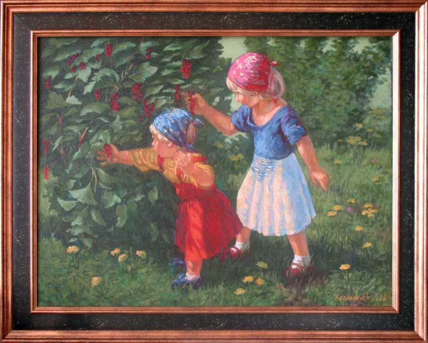 Alexander Bezrodnykh. children .red currant - photo 2