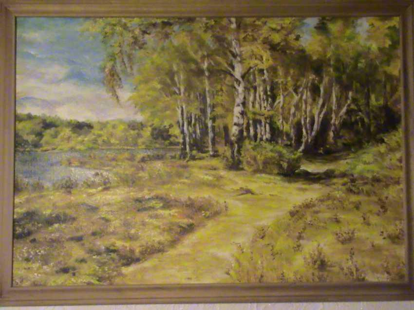 Yanina Mir. Birch grove - photo 1
