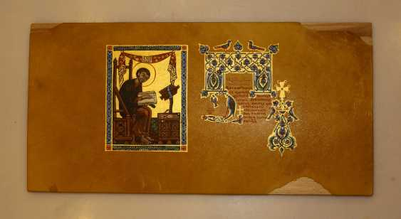 Gohar Tumasyan. Miniature from the Book of Mournful pesnopeniy Narekatsi - photo 1