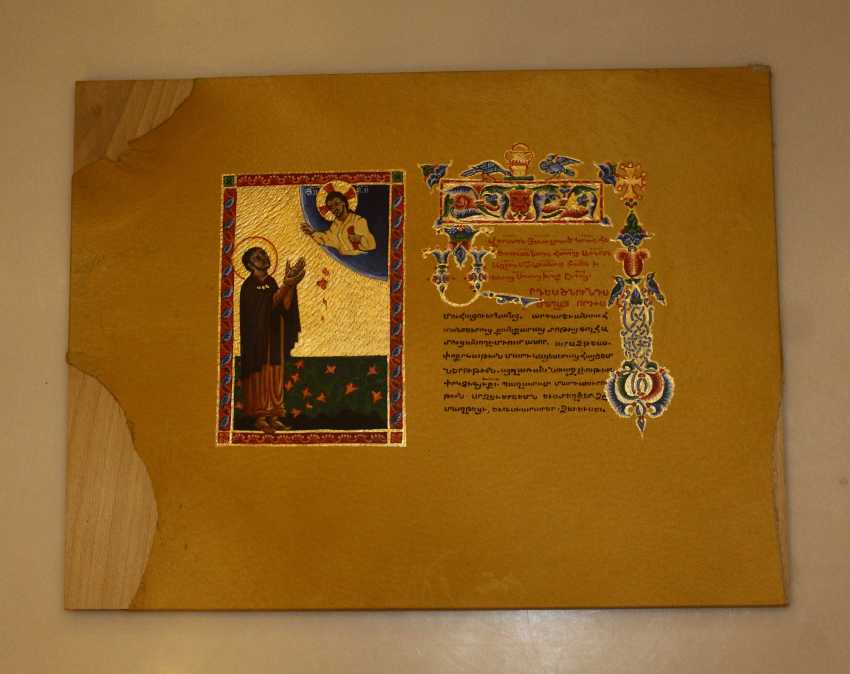 Gohar Tumasyan. Miniature from the Book of Mournful pesnopeniy Narekatsi - photo 2