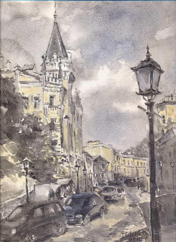 Elena Didenko. Kiev.Richard Castle.Grizal' - photo 1