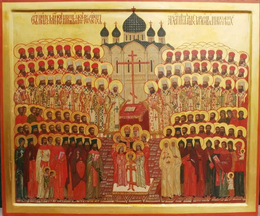 """Max Ant. Icon """"Kathedrale der Neumärtyrer und Bekenner Russlands"""" - Foto 1"""