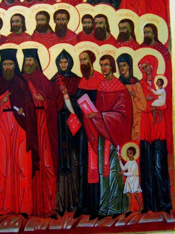 """Max Ant. Icon """"Kathedrale der Neumärtyrer und Bekenner Russlands"""" - Foto 2"""