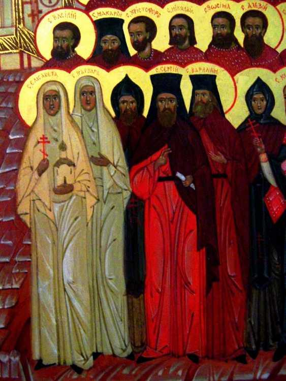 """Max Ant. Icon """"Kathedrale der Neumärtyrer und Bekenner Russlands"""" - Foto 3"""